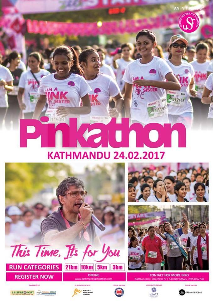 Kathmandu Pinkathon